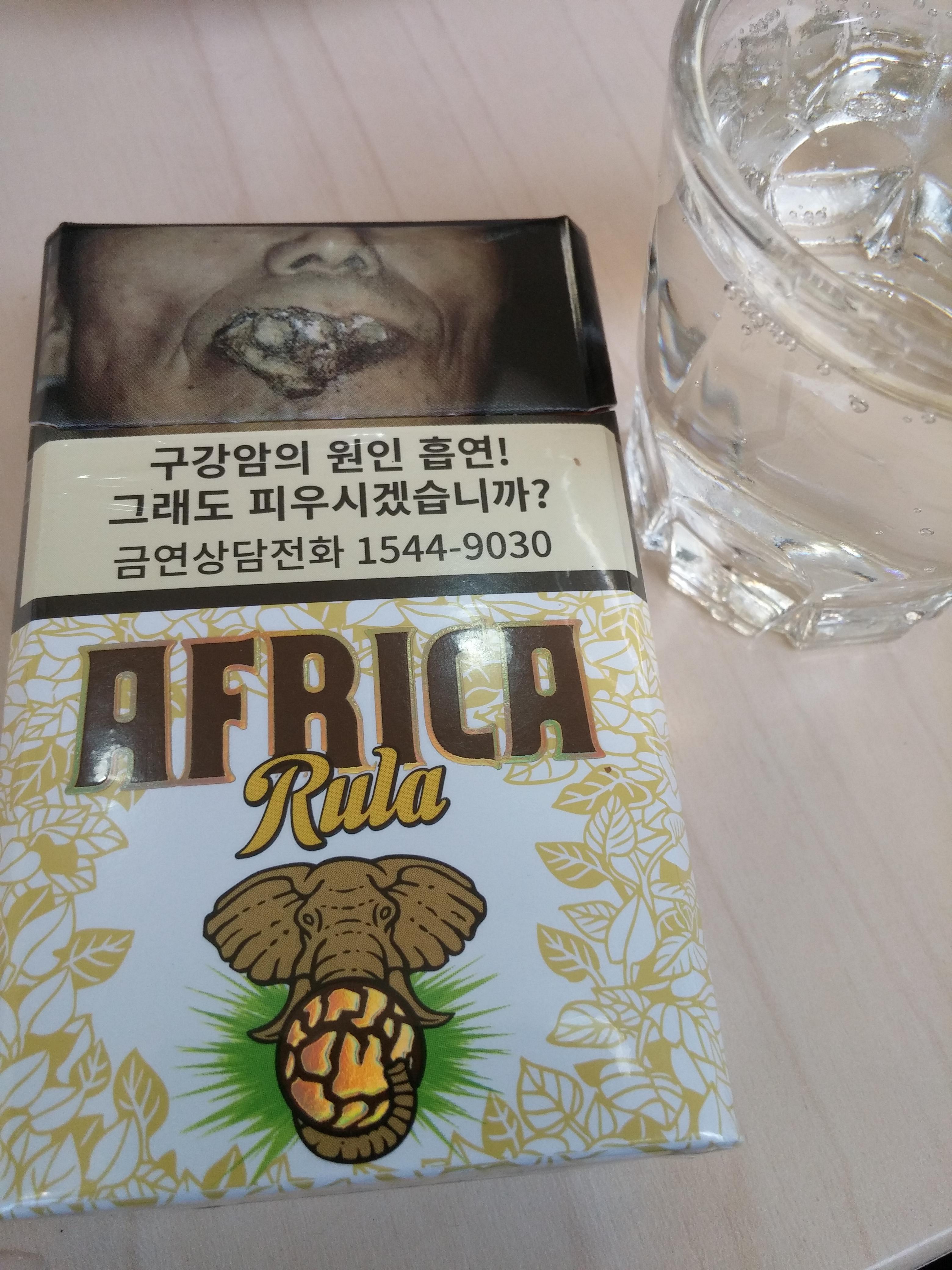 africa rula vị chuối
