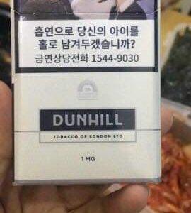 dulhil 3