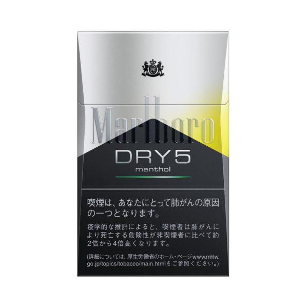 Dry 5 (1)